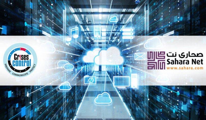 New Cloud-Computing Data Centre Region with Sahara Net
